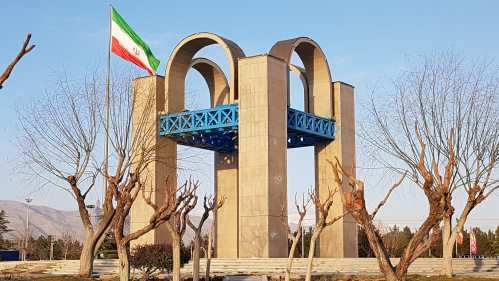 معرفی و بررسی شهر جدید اندیشه 1